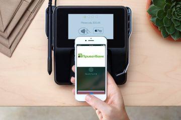 Приватбанк совместно с компанией Apple первым запустил в Украине технологии Apple Pay